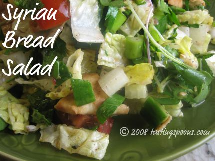 syrian pita bread salad with lemon dressing