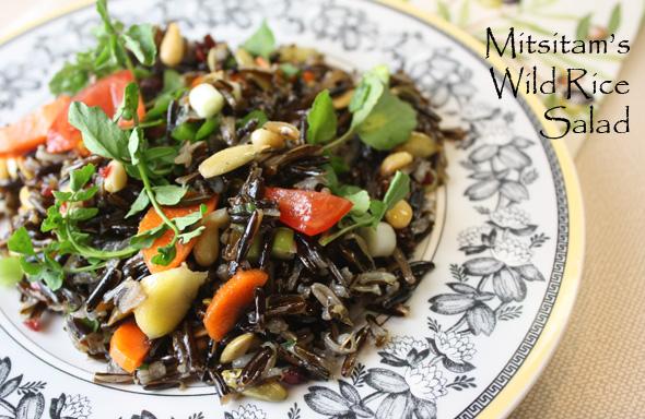 mitsitam_wild_rice_salad1