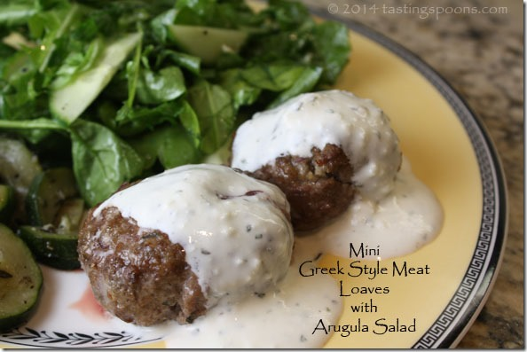 mini_greek_style_meat_loaves
