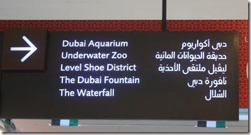 dubai_mall_sign
