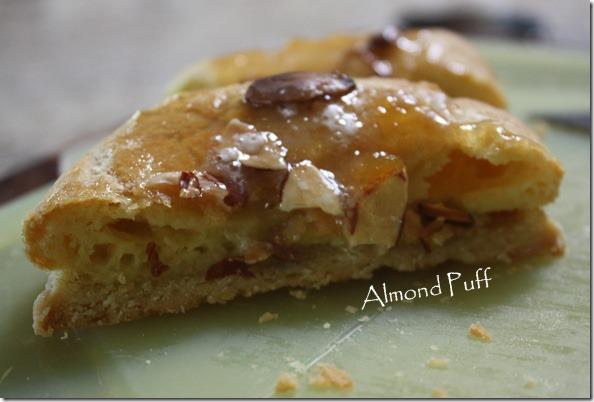 almond_puff_slice